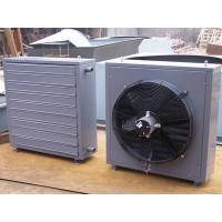 Buy cheap Hot-water-air-heater from wholesalers