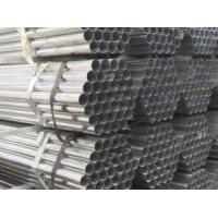 Wholesale Spiral steel Pipe from china suppliers