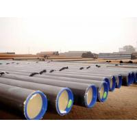 Buy cheap Oil tube and casing pipe from wholesalers
