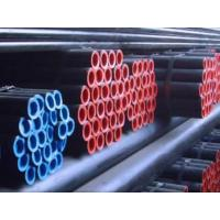 Buy cheap API 5L PSL1/PSL2 Line Pipe from wholesalers