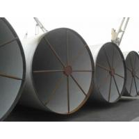 Buy cheap API 5L X80 Steel Pipe from wholesalers