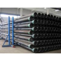 Buy cheap API 5CT T95 Casing from wholesalers