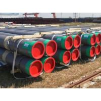 Buy cheap OCTG Tube and Casing from wholesalers