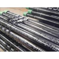 Buy cheap Treaded Oil Tubing from wholesalers