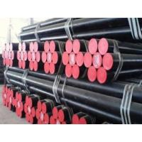 Buy cheap API 5CT L80 Casing from wholesalers