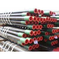 Buy cheap API 5CT J55 Casing from wholesalers