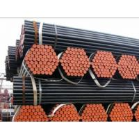 Wholesale FBE coated Line Pipe from china suppliers