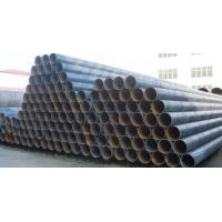 Wholesale Non-toxic epoxy water Pipe from china suppliers