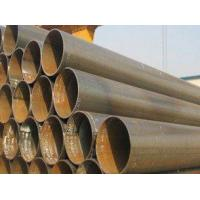 Wholesale AWWA Standard steel pipe from china suppliers