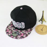 China Flatting Brim 100% Acrylic Women Good Quality Cheap Fashion Caps with Embroidery for Women on sale