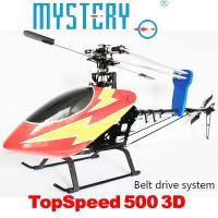 Buy cheap Topspeed 500 Heli Kit (Align T-rex Compat.) from wholesalers