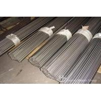 Wholesale ASTM 1045/ S45C/ C45 COLD DRAWN STEEL ROUND BAR from china suppliers