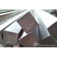 Wholesale AISI 5140/41Cr4 COLD DRAWN STEEL SQUARE BAR from china suppliers
