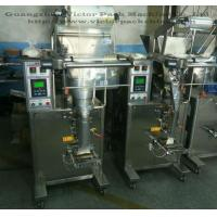Wholesale V-280PPA Powder Packing Machine from china suppliers