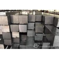 Wholesale ASTM 1020/ S20C COLD DRAWN STEEL SQUARE BAR from china suppliers