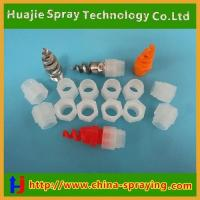 Plastic cooling tower spiral nozzle,plastic spiral jet cleaning nozzles