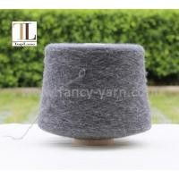 Wholesale 16SS 65%Cashmere 35%Spun Silk from china suppliers