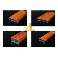 Custom made modern wood grain color kitchen cabinet aluminium extrusion profile for sale