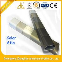 Shining Electrophresis and Crystal electrophresis aluminium profiles for sale