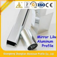 Mirror like Polished and champagne stainless steel brushed aluminium extrusion profiles for sale