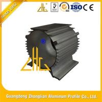 Powder coated and Anodized aluminium profile for electric frame motor housing and aluminum enclosure for sale