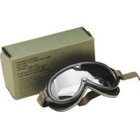 Wholesale Rothco Sun/Wind/Dust Goggles from china suppliers