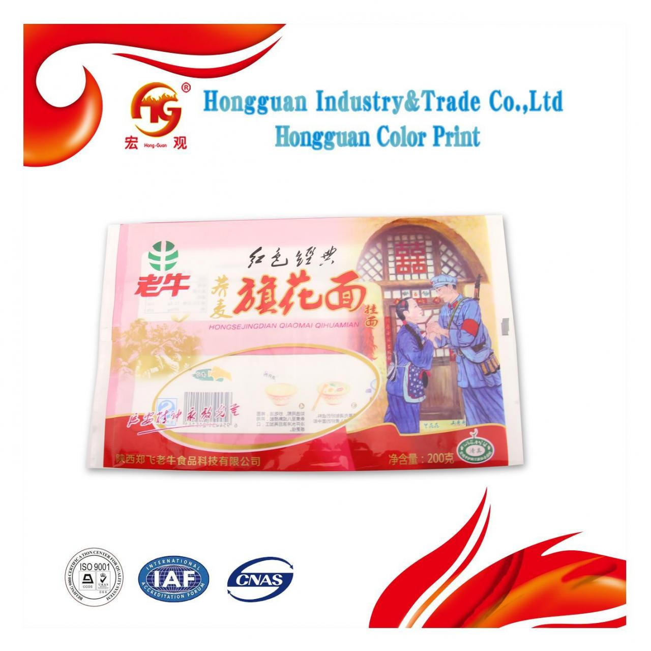 China The instant noodles center seal pouch on sale