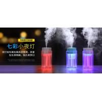 Wholesale Colorful Portable Humidifier S-901 from china suppliers