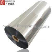 Wholesale Hot Sale 24mic Metalized PET Thermal Laminating Film from china suppliers