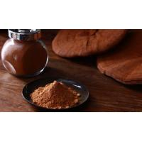 Wholesale Red Reishi Mushroom Extract (reishi Polysaccharides) from china suppliers