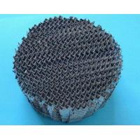Buy cheap Tower Packing Metallic structured packing from wholesalers