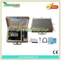 Wholesale Quantum weak magnetic resonance analysis system from china suppliers