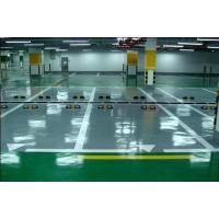 China Flooring Paint Series Tuba Abrasion resistance floor paint line Marking for underground parking lot on sale
