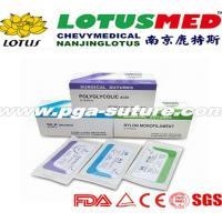 Buy cheap High Quality Polyglycolic Acid Suture from wholesalers