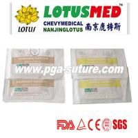 Buy cheap polyglycolic acid suture reel from wholesalers