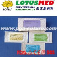 Buy cheap Ecosorb polyglycolic acid suture from wholesalers