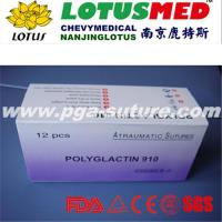 Buy cheap Dental polyglycolic acid suture from wholesalers