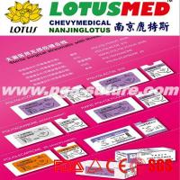 Buy cheap Polyglycolic acid suture from wholesalers