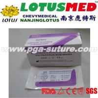Buy cheap Surgical polyglycolic acid suture from wholesalers