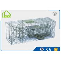 Wholesale All-rounded Animal Set Cages Rat Trap HD530170P from china suppliers