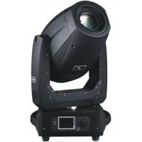330 w moving head beam light combined pattern