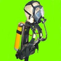 Buy cheap face mask breathing apparatus Firefighting Breathing Apparatus Respirator Safety Mask from wholesalers