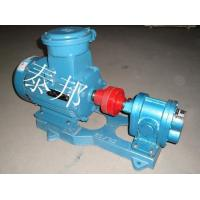 Wholesale ZYB coal tar oil pump from china suppliers