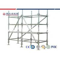 Wholesale Q345 Q235 Material Hot Dip Galvanized Ring Lock Scaffolding Syetem Heavy duty type from china suppliers
