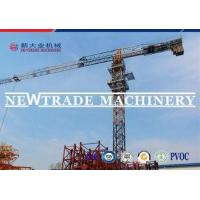 Wholesale 4 Tons - 20 Tons Construction Building Tower Crane Machinery and Equipment from china suppliers