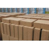Buy cheap High Grade Magnesia Spinel Brick from wholesalers