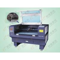 Buy cheap Trademark cutting machine XFS-1080 from wholesalers