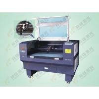 Buy cheap XFS-9060 from wholesalers