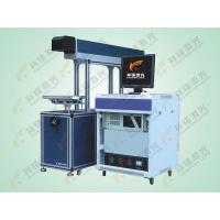 Buy cheap Laser marking equipment CMT-60-100 Laser marking machine from wholesalers