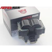 China APS-08004E ignition coil 907041 fit for SGMW Minicar Foton Motorola on sale